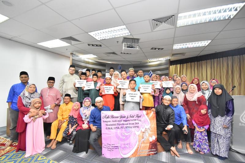 Majlis Bacaan Yassin & Solat Hajat Sempena Peperiksaan Anak-Anak Staf SAMB.